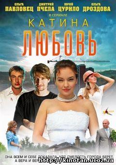 Порно фильмы онлайн смотреть ucoz ua